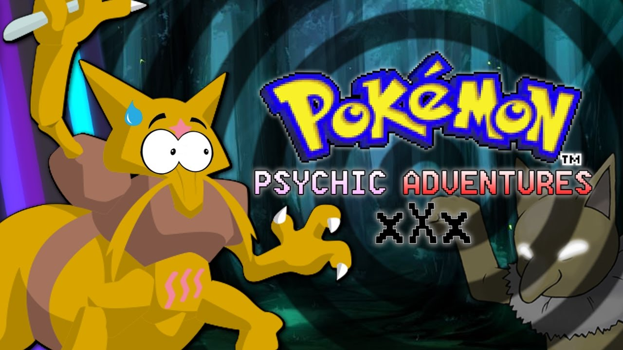Pokemon psychic adventures (xxx)