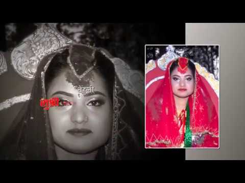 DURGA WEDS  LAXMI Acharya ||Dhading||