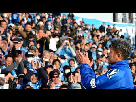 Kazuyoshi Miura, The Worlds Oldest Soccer Player, Extends Contract
