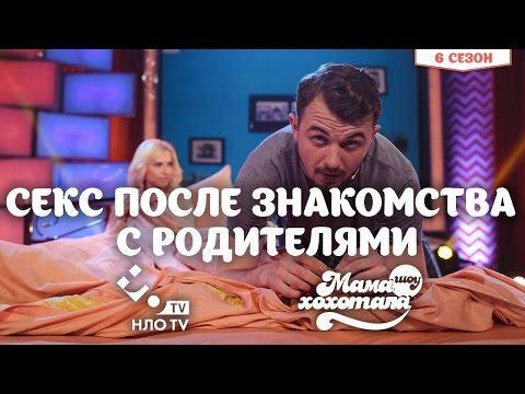 Секс знакомства в г. Славянск-на-Кубани.