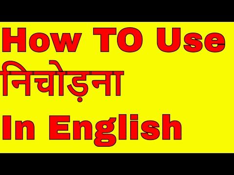 Online Spanish Lessons via Skype