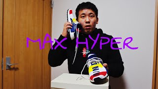 MAXZ HYPER 本日開封した靴:Pharrell Williams NMD [BBC HU NMD] 今日...