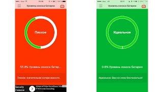видео замена аккумулятора iphone 6