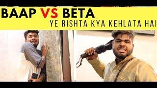 Baap Vs Beta (Ye Rishta Kya Kehlata Hai) || Raahii Films || 2017