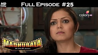 Madhubala - Full Episode 25 - With English Subtitles