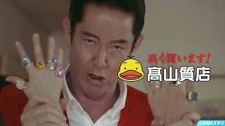 Подборка японской рекламы | 54 выпуск | Japanese Commercials