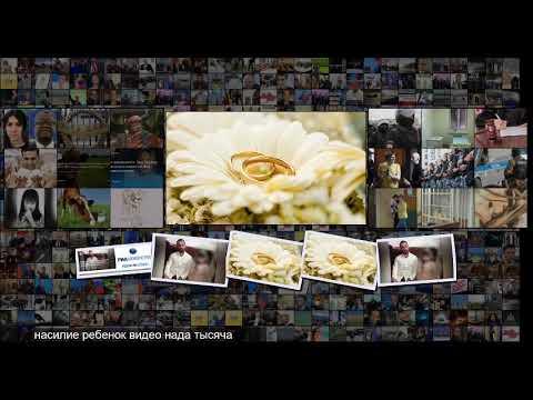 Видео со свадьбы маленькой девочки в Иране довело журналистку до слез
