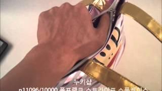 n11096_10000 폴프랭크 스트라이프 소품케이스-…