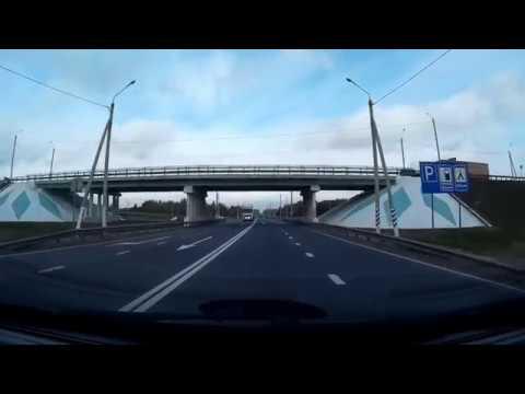 Из Курска до Москвы (Домодедово) за 18 минут. Автовидеообзор дороги