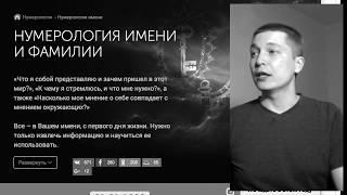 Телец Май Гороскоп 2017 Владимир Жириновский