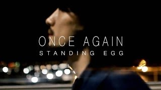 Standing Egg - Once Again with 韓曉嫻(3rd coast) 官方中字全曲MV