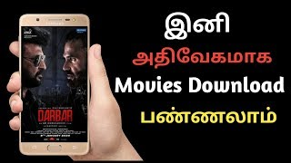 How to movies fast download || 💯 working || Ph Times in Tamil
