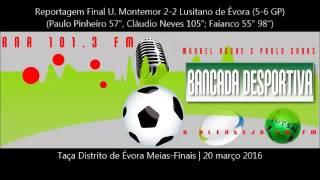 Narração Golos: U. Montemor 2-2 Lusitano de Évora (5-6 GP)