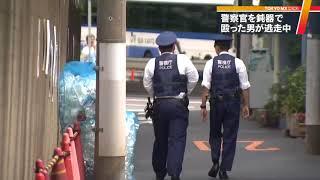 警察官が頭を殴られけが、現場から男が逃走 東京・渋谷区