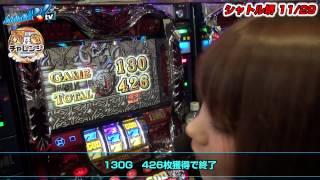 万枚チャレンジ vol.24