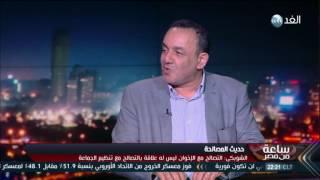 """الشوبكي: الدولة ستفتح ملف المصالحة مع """"الإخوان"""""""
