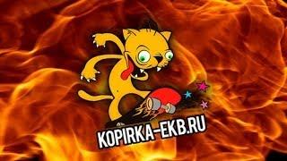 Как нарисовать огонь в фотошопе? | Видеоуроки kopirka-ekb.ru