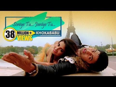 soniye-tu-janiye-tu-(full-video)-|-khokababu-|-dev-|-subhoshree-romantic-song-|-bengali-movie-2016