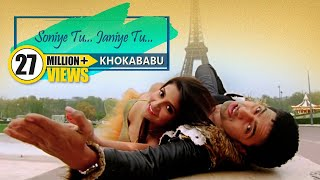 Sunea Tu Janea Tu ( Full Video) | Khokababu | Dev | Subhoshree | Latest Bengali Movie 2016