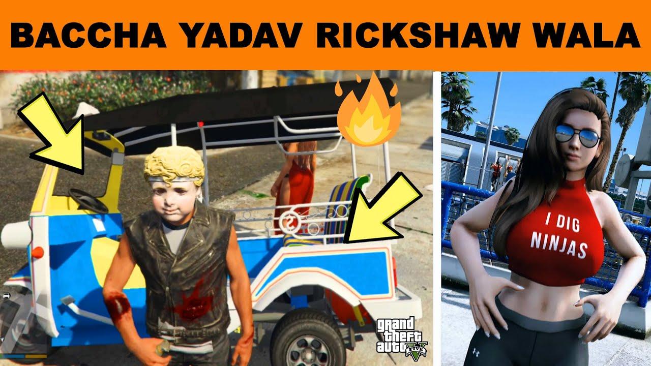 GTA 5 - BACCHA YADAV RICKSHAW WALA | BANK ROBBERY IN AUTO RICKSHAW | GTA V GAMEPLAY #9 |  (HINDI)