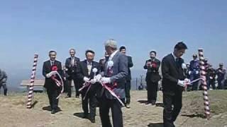 生石高原で、きょう(29日)山開きが行われ、本格的な観光シーズンを...