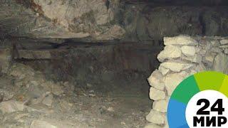 Детей в Таиланде поднимут из затопленной пещеры к концу недели - МИР 24
