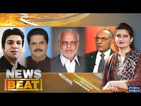 News Beat | Paras Jahanzeb | SAMAA TV | 11 Feb 2018