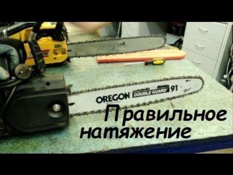 Как натянуть цепь на электропиле видео