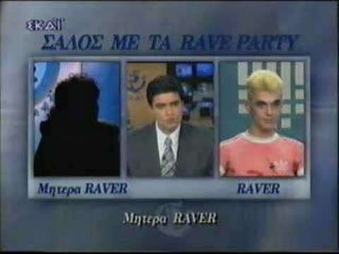 Greek Rave History - the end of an era #4a MANA RAVER !!!