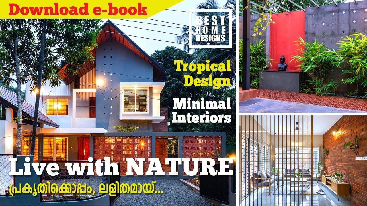 How to Build a Nature-Friendly Home with Minimal Interiors   Plan   E-Book   INTERIOR MAGAZINE