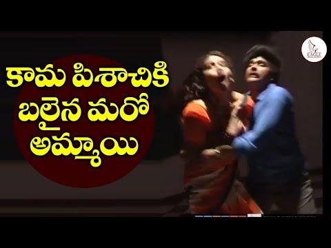 Avunu vaalliddarokkate Tele Serial - Episode 111 | Telugu Daily Serial. Eagle Media Works