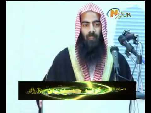 Martyrdom of Hussain RA (The Myth and the Reality) part 1 of 6 By Sheikh Tauseef Ur Rehman HQ