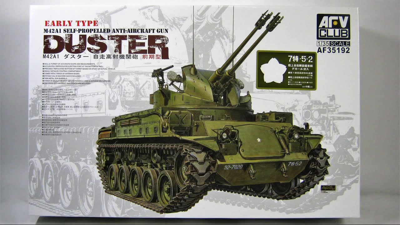 AFV CLUB 1/35 M42A1 DUSTER EARLY TYPE Model Kit UNBOXING - YouTube