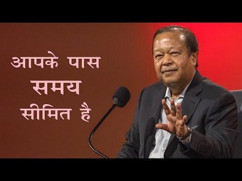 Aarambh - 25 March 2018 - RVK Delhi - Samay Seemit Hain - Prem Rawat