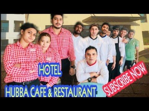 A VISIT TO UAE DUBAI !! HOTEL HUBBA CAFE RESTAURANT !! 2021