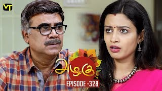 Azhagu - Tamil Serial | அழகு | Episode 328 | Sun TV Serials | 15 Dec 2018 | Revathy | Vision Time