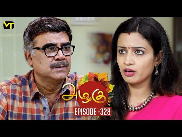 Azhagu - Tamil Serial   அழகு   Episode 328   Sun TV Serials   15 Dec 2018   Revathy   Vision Time