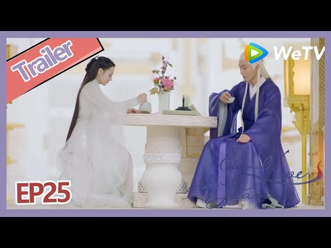Eternal Love of Dream trailer EP25 When Feng Jiu know she dating with Di Jun, she becomes quite.