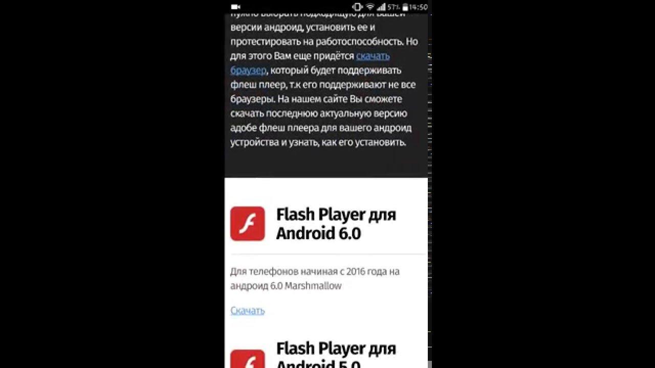Плагин adobe flash player 30 для ie, firefox и chrome | скачать.