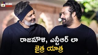 SS Rajamouli & Jr NTR Success Journey | 2019 Tollywood Latest Updates | Mango Telugu Cinema