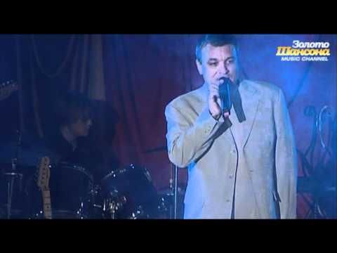 Александр Дюмин - Ёлочки-иголочки