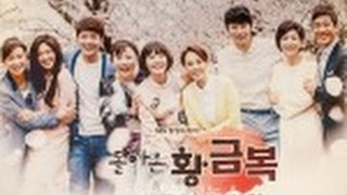 Video The Return of Hwang Geum Bok - A Drama of Chaebols and Secrets of Birth download MP3, 3GP, MP4, WEBM, AVI, FLV Agustus 2018
