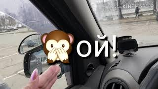 Как правильно ☝️настроить зеркала машины!