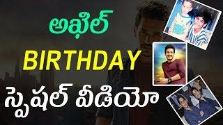 akkineni akhil birthday special video happy birthday 08 april 1994 akhil birthday garam chai