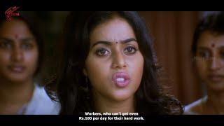 Allari Naresh & Heroine Proona Kiss Scene || Seema Tapakai