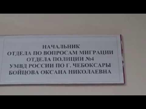 Сотрудник МВД РФ