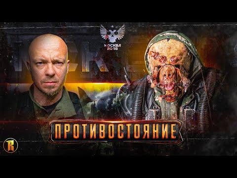 Крутой фантастический боевик Опасная охота   Мутант Хищник vs Серега Штык