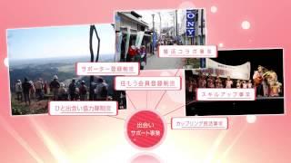 神姫バス×加西市PR動画 姫神ゆり 動画 25