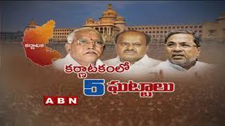 Congress, JDS MLAs to return Bengaluru tonight | Karnataka Camp Politics | ABN Telugu