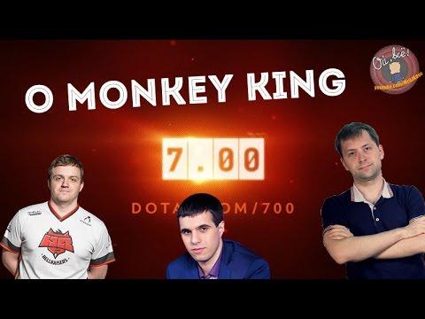 NS и Dread катают в Dota 2 патч 7.00 игра 2